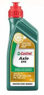 Castrol Axle EPX 80W-90 1 л.